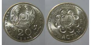 20 Tenge Kazakhstan (1991 - ) Cuivre/Nickel