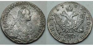 1 Polupoltinnik 俄罗斯帝国 (1721 - 1917) 銀