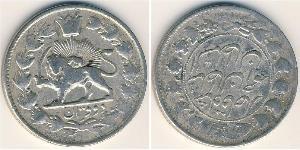 2000 Dinar Iran Argent