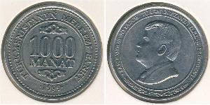 100 Manat Turkmenistán (1991 - ) Níquel/Cobre