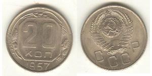 20 Kopeck 苏联 (1922 - 1991) 镍/銅