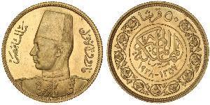 50 Piastre Kingdom of Egypt (1922 - 1953) Gold Farouk I of Egypt (1920 - 1965)