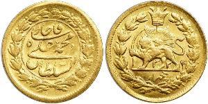 5000 Dinaro Irán Oro