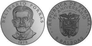 5 Balboa Panamá Rame/Nichel Belisario Porras Barahona (1856 - 1942)