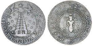 1/4 Pagoda Британська Ост-Індська компанія (1757-1858) Срібло