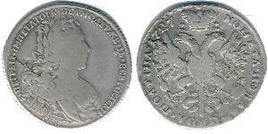 1 Poltina Imperio ruso (1720-1917) Plata