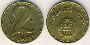 2 Forint Hungary (1989 - ) Brass