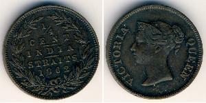 1/4 Cent Insediamenti dello Stretto (1826 - 1946) Rame