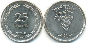 25 Pruta Israel (1948 - ) Copper/Nickel