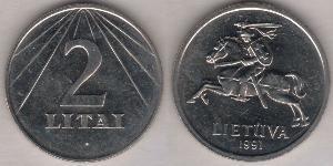 2 Litas 立陶宛 镍/銅
