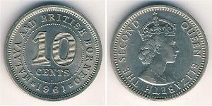 10 Cent Fédération de Malaisie (1948 - 1963) Cuivre/Nickel Elizabeth II (1926-)