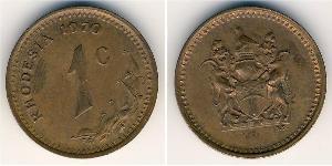 1 Cent Southern Rhodesia (1923-1980) Bronzo
