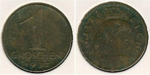 1 Grosh Federal State of Austria (1934-1938) Bronze