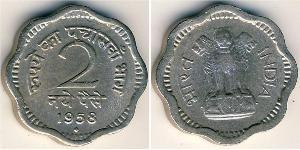 2 Paisa India (1950 - ) Níquel/Cobre