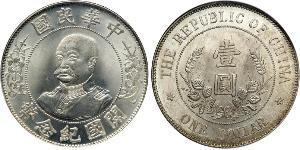1 Dollar Volksrepublik China Silber Li Yuanhong (1864 - 1928)