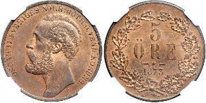 5 Ore Sweden Copper Oscar II of Sweden (1829-1907)