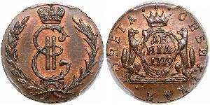 1 Denga Russisches Reich (1720-1917) Kupfer Katharina II (1729-1796)