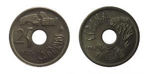 25 Peseta Kingdom of Spain (1976 - ) Bronze/Aluminium Juan Carlos I of Spain (1938 - )