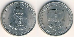 25 Escudo 葡萄牙 镍/銅