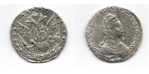 15 Kopeck Russian Empire (1720-1917) Silver