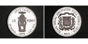 10 Песо Домініканська Республіка Срібло