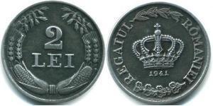 2 Leu Rumänien Zink