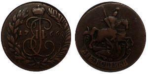 2 Kopeck Empire russe (1720-1917)  Catherine II (1729-1796)