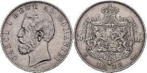 5 Лей Королевство Румыния (1881-1947) Серебро Кароль I (1839 - 1914)
