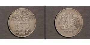 5 Пиастр Египет Серебро
