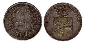 5 Zloty Regno del Congresso (1815-1915) Argento
