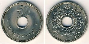 50 Yen Giappone Nichel