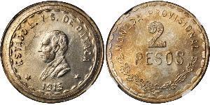 2 Песо Соединённые Штаты Мексики (1867 - ) Серебро