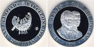 2000 Peseta Royaume d'Espagne (1976 - ) Argent