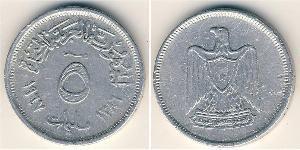 5 Мільєм Арабська Республіка Єгипет (1953 - ) Алюміній