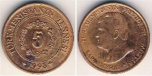 5 Tenge Turkmenistán (1991 - ) Cobre/Acero