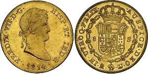 8 Escudo Kingdom of Spain (1814 - 1873) Or Ferdinand VII d