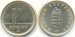 1 Forint Hungary (1989 - ) Brass
