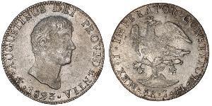 8 Real Kaiserreich Mexiko (1821 - 1823) Silber
