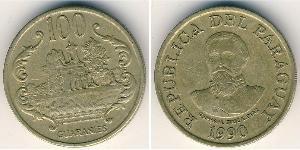 100 Guaraní Paraguay (1811 - )