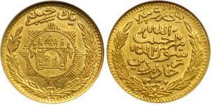1 Habibi Afghanistan Gold