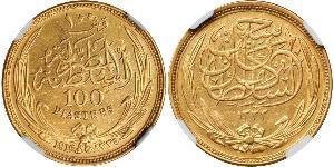 100 Пиастр Султанат Египет (1914 - 1922) Золото Хусейн Камиль (1853 - 1917)