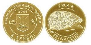 2 Hryvnia Ucrayena (1991 - ) Or