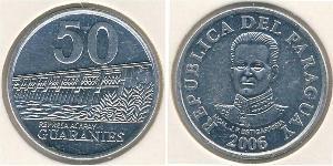 50 Guaraní 巴拉圭 铝