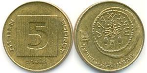 5 Agora Israel (1948 - ) Bronce/Aluminio