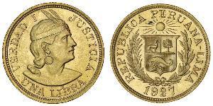 1 Libra Перу Золото