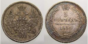 5 Copeca Impero russo (1720-1917) Argento Alessandro II (1818-1881) / Nicola I (1796-1855)