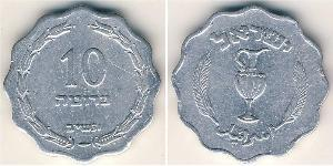 10 Pruta Israel (1948 - ) Aluminio