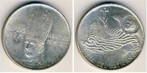 500 Lira 梵蒂冈 銀