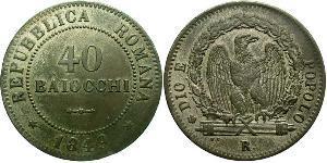 40 Байокко Ватикан (1926-) Серебро