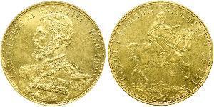 50 Leu 羅馬尼亞王國 (1881 - 1947) 金 卡罗尔一世